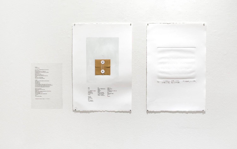 Nothing Dikter: Zhou Yunpeng, Litografi. Kunstner: Kong Guoqiao, Etsning