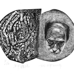 Yang Feng - The Tangling Life, Tresnitt 20 X 30 cm